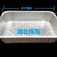 370锡纸盒一次性烤鱼盘铝箔烧烤盘5000ml长方形大号外卖打包铝箔盒带塑料盖
