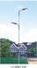 四川太阳能路灯安装配置说明