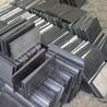 100-5012-2斜鐵墊鐵機床減震墊鐵廠家直銷