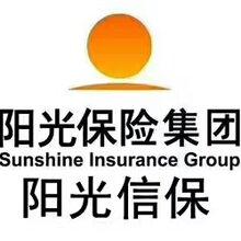 无抵押信用贷日照阳光保险综合金融