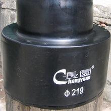 热缩防水帽保温管防水帽防水帽防水端帽-长园长通