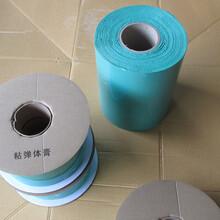 粘弹体胶带施工粘弹体胶带使用粘弹体胶带怎么用图片