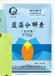 金益菌水產-藍藻分解素