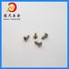現貨供應不銹鋼電子小螺釘微型螺絲304沉頭螺釘十字