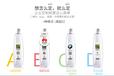 合肥定制水高端企业订制天地精华瓶装水1件起订