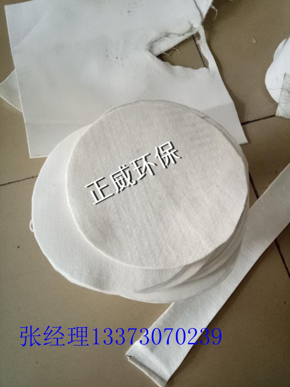 玄武岩纤维针刺毡滤袋价格