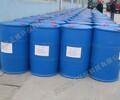 工业循环水处理药剂河北正威厂家直销