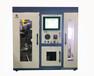 TC-200全自動甲苯喹啉一體機測定儀