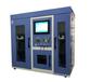 HCR1405C全自動喹啉不溶物測定儀
