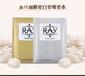上海化妆品代加工厂上海护肤品厂家