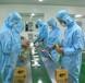 上海化妆品代加工厂上海护肤品OEM加工厂