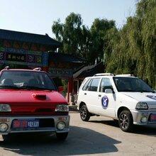 山东鲁滨L60奥拓款电动汽车生产厂诚招加盟代理商图片