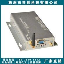 GC-8030T|广告牌除湿器厂价直销|电子除湿器价格