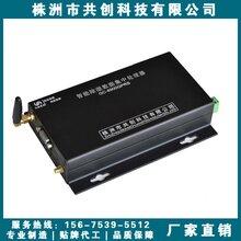 GC-8060I|冷凝除湿装置厂价直销|箱体除湿器价格