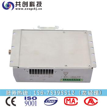 供应GCE-8050T开关柜除湿装置
