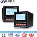 供應GCS-8060保護箱除濕裝置采購價格