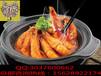 美腩子烧汁虾米饭,南美烧汁虾米饭快餐店加盟费多少有什么优势(图)