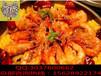 南美烧汁虾米饭快餐加盟,美腩子烧汁虾开店需要多大的店面(图)