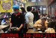 黑椒厨房加盟,米高林铁板厨房快餐店加盟费多少(图)