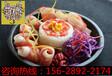 米高林胡椒厨房快餐加盟小本投资风险低(图)