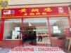 润仟祥黄焖鸡米饭加盟,加盟黄焖鸡米饭快餐店至少要投资多少钱(图)