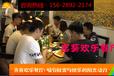 石锅拌饭加盟费多少,喜葵石锅拌饭市场怎么样(图)