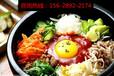 南京小本投资喜葵韩式料理店,开店需要多少钱(图)