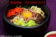 喜葵韩式料理快餐店,喜葵韩式料理加盟费多少(图)