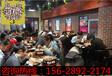 黑胡椒厨房加盟,开一家黑胡椒厨房快餐店需要多长时间回本(图)