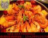 南美烧汁虾米饭加盟,开店投资美腩子烧汁虾米饭店加盟费多少(图)