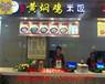 加盟黄焖鸡米饭什么品牌好,润仟祥黄焖鸡米饭加盟店多少钱(图)