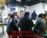 黄焖鸡米饭快餐加盟,润仟祥黄焖鸡米饭加盟总部在哪里(图)
