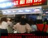 胡椒厨房加盟,投资胡椒椒厨房需要多少钱(图)