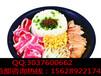 正宗的铁板饭怎么做,黑椒厨房加盟全国知名品牌(图)