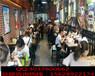 胡椒厨房加盟,胡椒厨房店开店加盟费多少(图)
