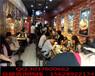 胡椒厨房快餐店加盟费多少,胡椒厨房全国连锁知名品牌米高林(图)