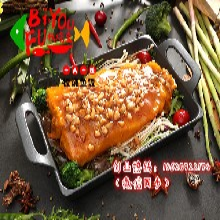 板烧鱼饭,济南比优福小份烤鱼加盟费多少钱