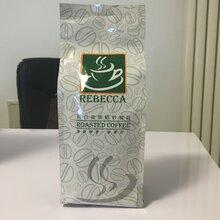 咖啡豆专卖店、咖啡豆批发零售、郑州咖啡豆专卖店图片