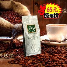 蓝山咖啡豆价格蓝山风味咖啡豆批发郑州咖啡豆专卖图片