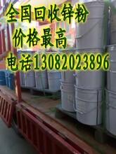 上海回收醇酸树脂回收醇酸树脂我们专业图片