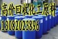 北京回收硬脂酸鋅價格高