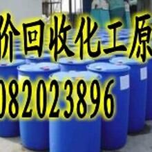 山东回收钛白粉正规企业回收钛白粉必读图片