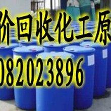 南京树脂回收南京回收树脂专业户图片