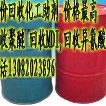 天津回收橡膠促進劑回收促進劑價格查詢圖片