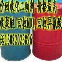 天津回收橡胶促进剂回收促进剂价格查询图片