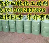 上海回收发泡剂