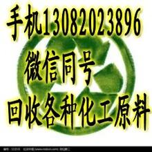 回收醇酸树脂图片