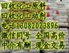 回收发泡剂上海厂家