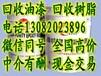 浙江钛白粉回收公司专注回收颜料钛白粉企业