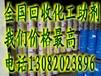 重庆专业回收钛白粉